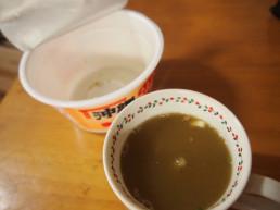 沖縄そば茶碗蒸し3
