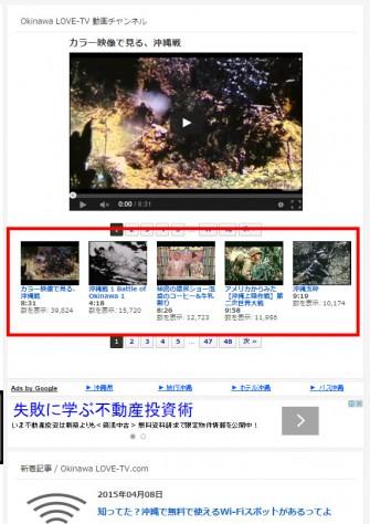 簡単に動画ギャラリーが作れるワードプレスプラグイン「tubepress」