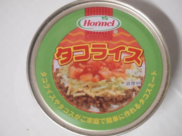 タコライスが簡単に作れる!?ホーメル「タコライス」の缶詰