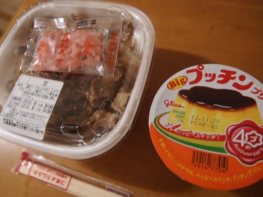 【ネットの噂を検証】牛丼に+ぷっちんプリン?な「牛丼プリン」は美味しいのか食べて確かめてみた