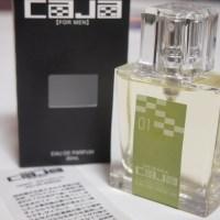 月桃の香りが好きな人注目!大東月桃をイメージした香水「Caja01-カジャゼロイチ-」