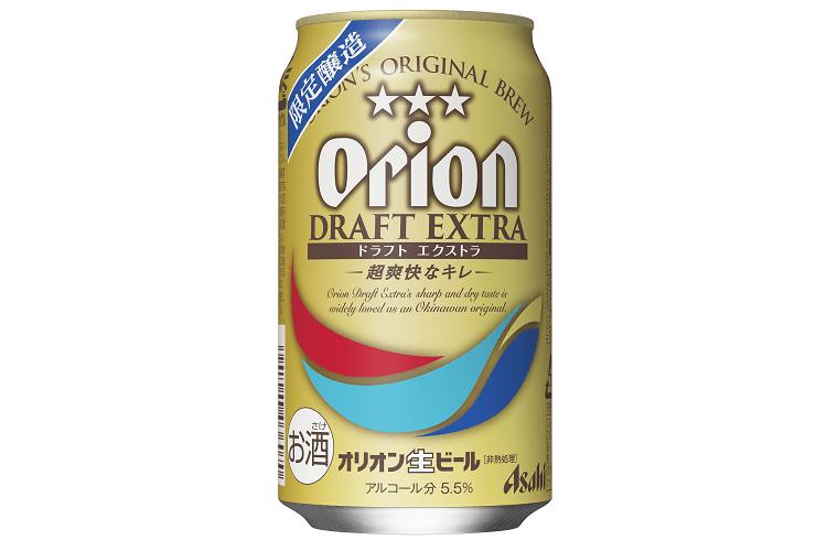 オリオン史上最高のビール!?『アサヒ オリオンドラフトエクストラ』 9月26日(水)数量限定新発売!