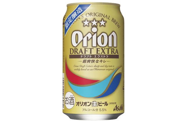 orionextra