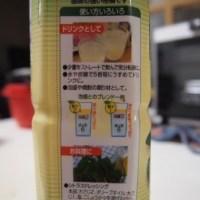 沖縄バヤリースのシークヮーサー入り四季柑