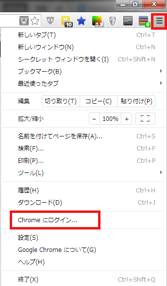 google_chrome5