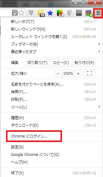 google_chrome5