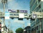 沖縄の道路・交通事情