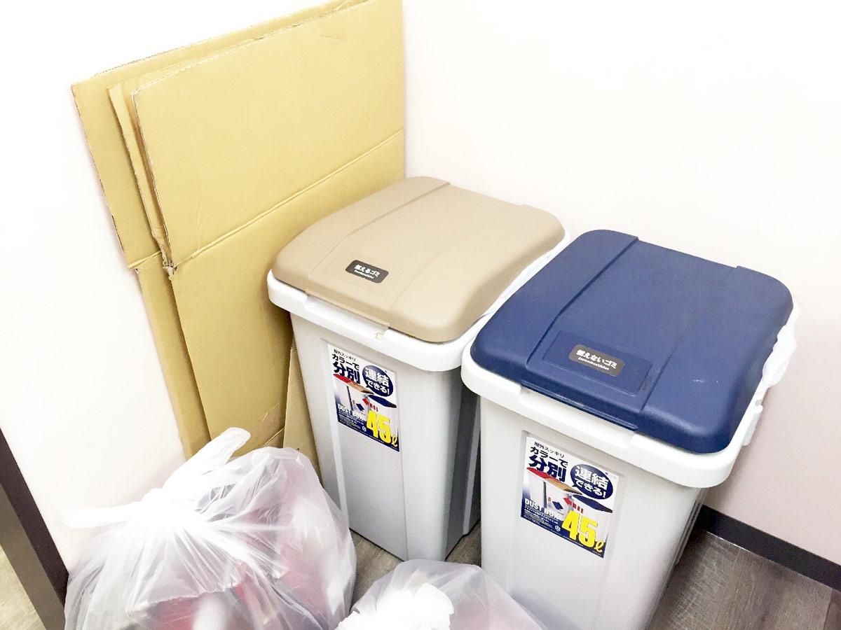 沖縄県の市町村別、ゴミの分別