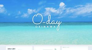 oday沖縄