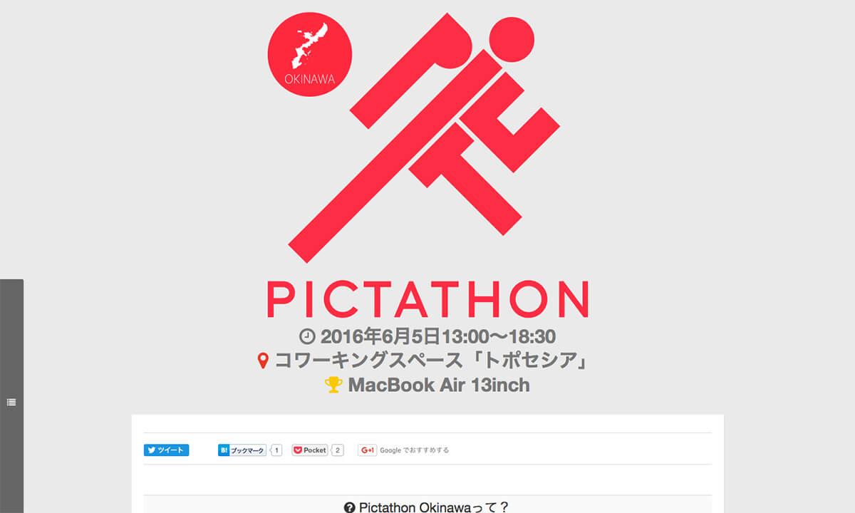 Pictathon Okinawa