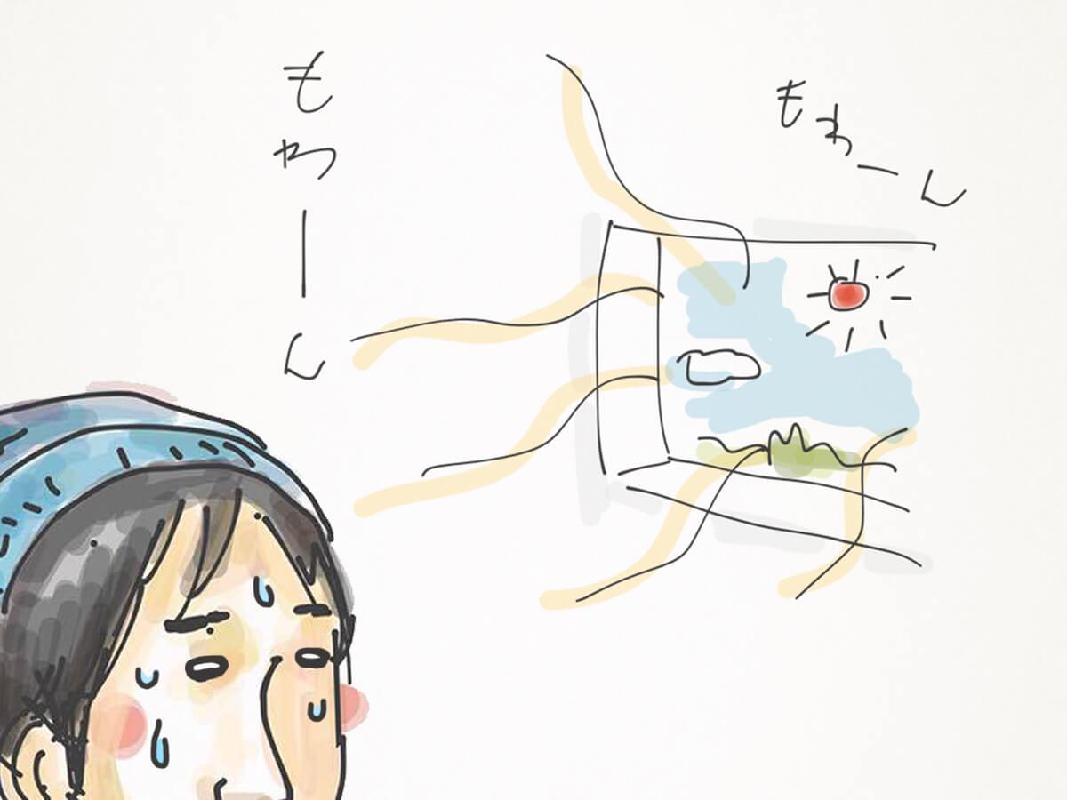 外も湿気がすごい沖縄
