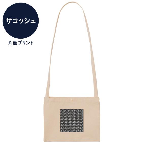 オクマナビ No.30(サコッシュ)