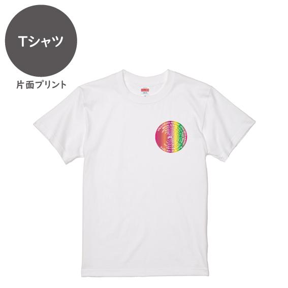 オクマナビ No.47(Tシャツ)