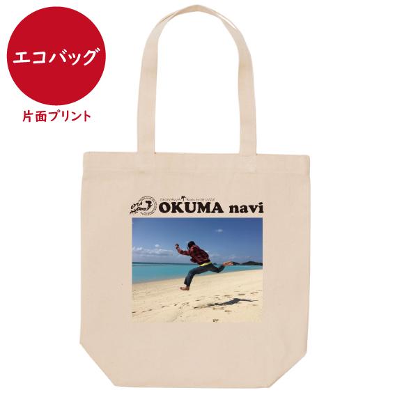 オクマナビ No.04(エコバッグ)