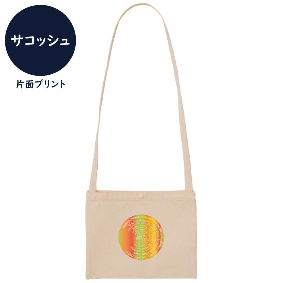 オクマナビ No.50(サコッシュ)