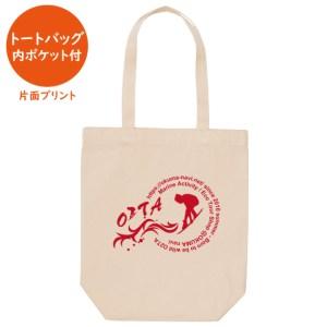 オクマナビ No.53(トートバッグ 内ポケット付)