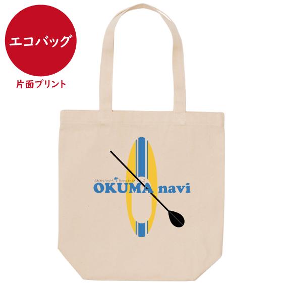 オクマナビ No.59(エコバッグ)