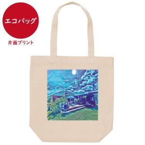 オクマナビ No.63(エコバッグ)