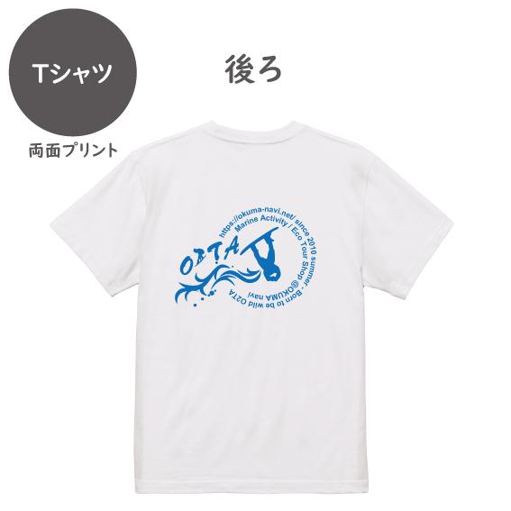 オクマナビ No.73(Tシャツ)