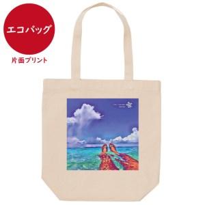 海と自然塾ビティ No.12(エコバッグ)
