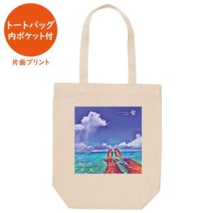オクマナビ No.12(トートバッグ 内ポケット付)