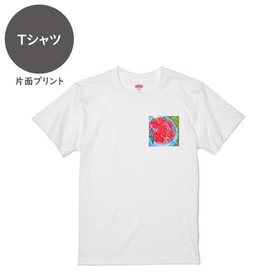 海と自然塾ビティ No.4(Tシャツ)