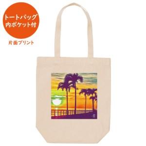 Okinawa life full of smiles No.2 アート画像(トートバッグ 内ポケット付)