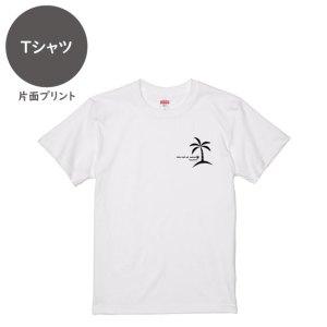 Okinawa life full of smiles No.5(Tシャツ)