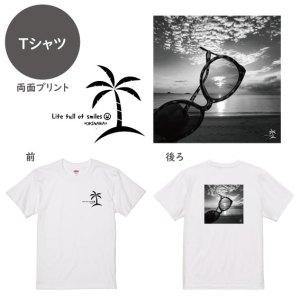 Okinawa life full of smiles No.11 白黒(Tシャツ)