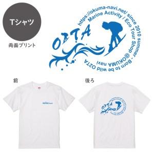 オクマナビ No.80(Tシャツ)