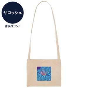 海と自然塾ビティ No.38(サコッシュ)