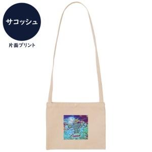 海と自然塾ビティ No.39(サコッシュ)