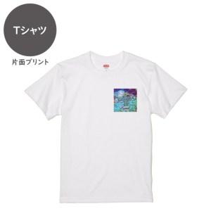 海と自然塾ビティ No.39(Tシャツ)