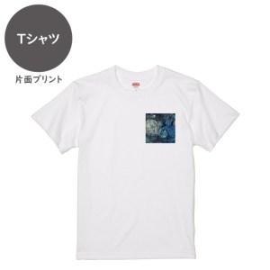 海と自然塾ビティ No.42(Tシャツ)