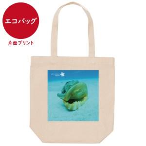 海と自然塾ビティ No.43(エコバッグ)