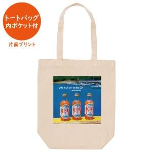 Okinawa life full of smiles No.31(トートバッグ 内ポケット付)