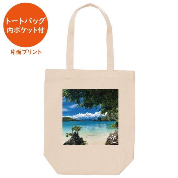 Okinawa life full of smiles No.38(トートバッグ 内ポケット付)