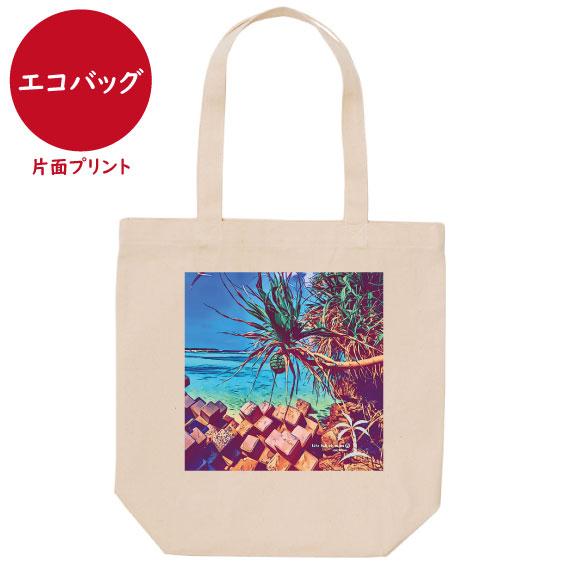 Okinawa life full of smiles No.40 アート画像(エコバッグ)