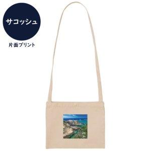 Okinawa life full of smiles No.42(サコッシュ)