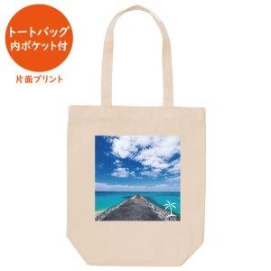 Okinawa life full of smiles No.44(トートバッグ 内ポケット付)