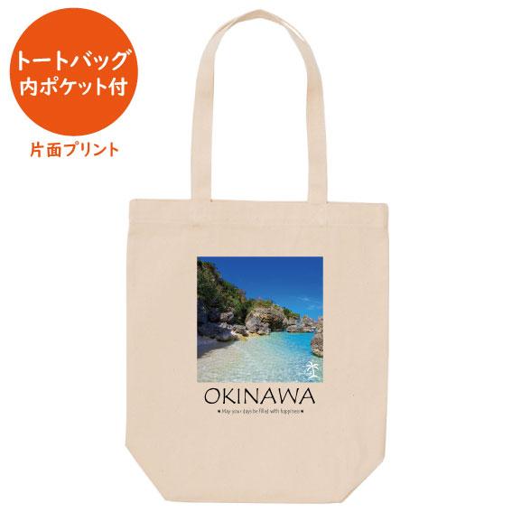 Okinawa life full of smiles No.46(トートバッグ 内ポケット付)