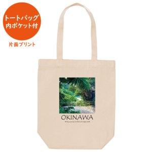 Okinawa life full of smiles No.47(トートバッグ 内ポケット付)