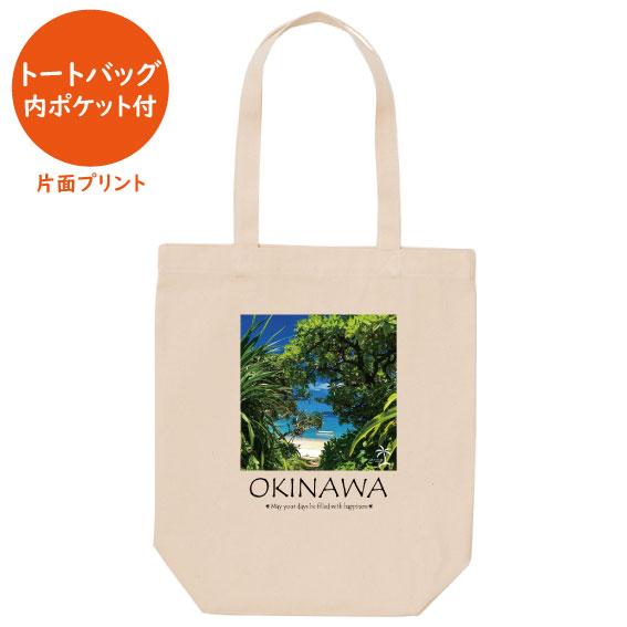 Okinawa life full of smiles No.49(トートバッグ 内ポケット付)