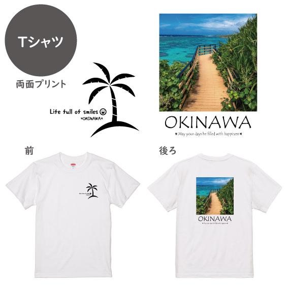 Okinawa life full of smiles No.50(Tシャツ)