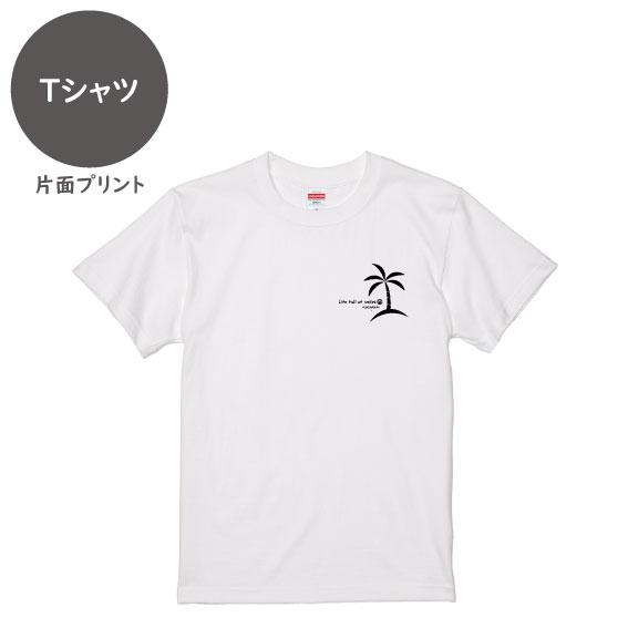 Okinawa life full of smiles No.54(Tシャツ)