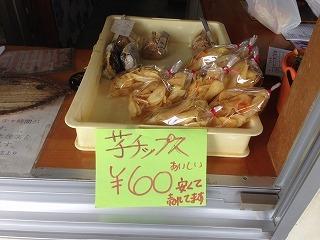 okinawas