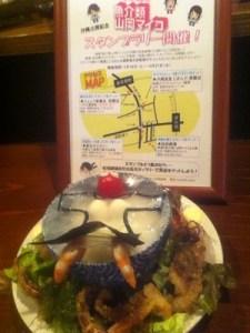 魚介類山岡マイコ オリジナルメニュー(じまんや)