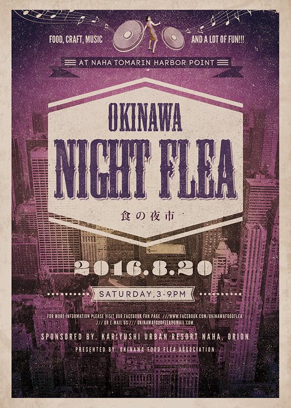 OKINAWA FOOD FLEA Vol.8のフライヤー