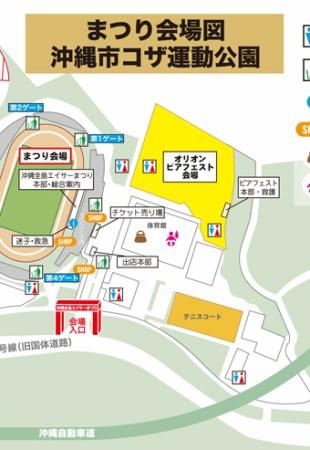 第62回沖縄全島エイサーまつりの会場マップ