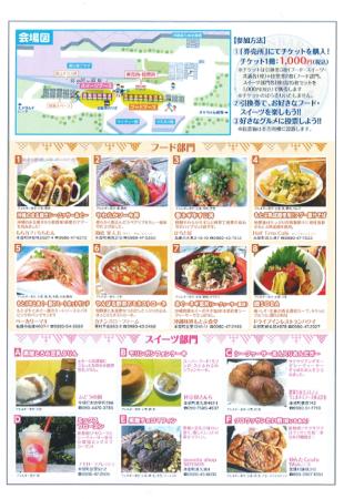 2016-11-19-yanbaru-gourmet-concour-2